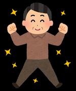 pose_genki05_ojisan.png